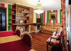 La Casa de Begoña - Laguardia - Lounge