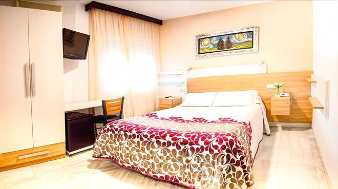 Hotel Albero - Granada - Bedroom
