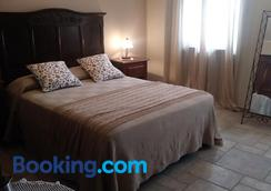 Il Borgo B&B - Monforte d'Alba - Bedroom