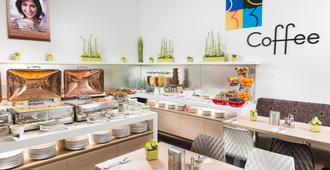 ボー33ホテル ファミリー&スイーツ - ブダペスト - レストラン