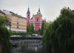 Antiq Palace Hotel And Spa - Λιουμπλιάνα - Θέα στην ύπαιθρο