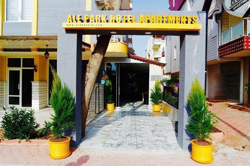 Ale Park Hotel - Antalya - Hotel entrance