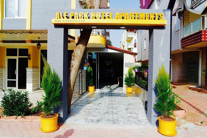 Ale Park Hotel - Αντάλια - Είσοδος
