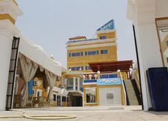 Auberge Boulaos - Djibouti - Building