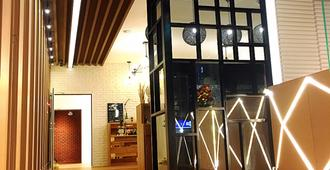 Master Chitow - Hostel - Kaohsiung - Building