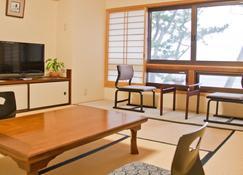 Nisshokan - Ise - Sala de estar