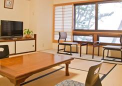 Nisshokan - Ise - Wohnzimmer