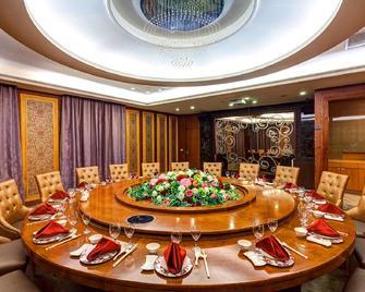 Golden Tulip - Aesthetics - Zhunan Township - Restaurant