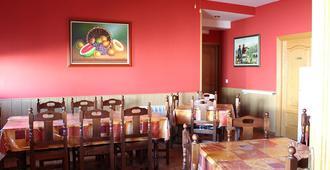 Albergue La Torre - Arcahueja - Restaurante