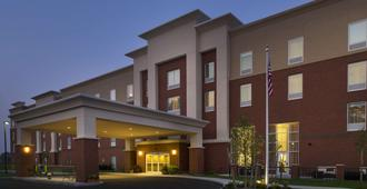 Hampton Inn & Suites - Syracuse/Carrier Circle, NY - East Syracuse