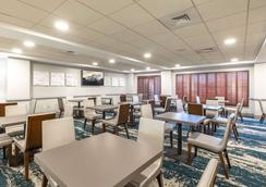 Wingate by Wyndham Charlotte Speedway/Concord - Concord - Ristorante