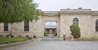 The Old Mount Gambier Gaol - מאונט גמבייר