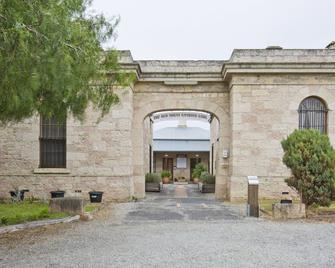 The Old Mount Gambier Gaol - Mount Gambier - Κτίριο