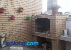 Guest House Stari - Mostar - Balcony
