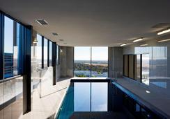 Mantra Tullamarine - Tullamarine - Pool