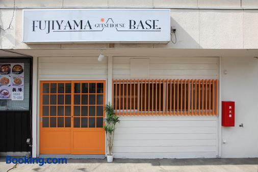 Fujiyama Base - Fujiyoshida - Building