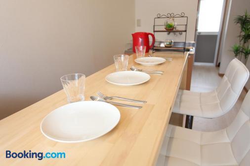 Fujiyama Base - Fujiyoshida - Dining room