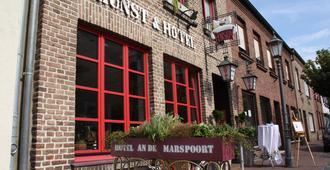 Hotel an de Marspoort - Ксантен