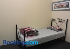Elizabeth Hostel - Melbourne - Bedroom
