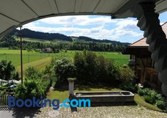 Gasthof Baren - Sumiswald - Outdoors view