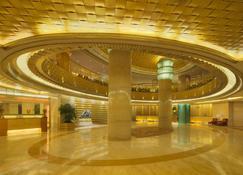 Radisson Blu Hotel Shanghai New World - Shanghai - Reception