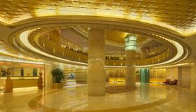 Radisson Blu Hotel Shanghai New World - Shanghai - Lobby