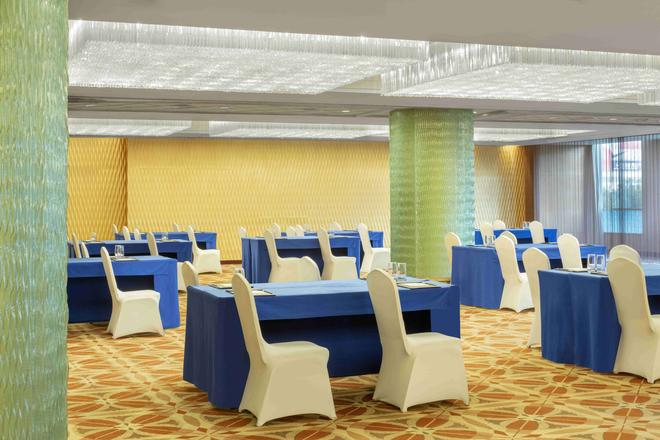 Radisson Blu Hotel Shanghai New World - Shanghai - Banquet hall