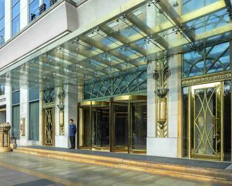 Radisson Blu Hotel Shanghai New World - Shanghai - Building