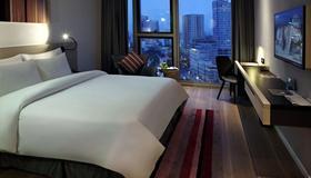 Liberty Central Saigon Citypoint - Ho Chi Minh City - Bedroom