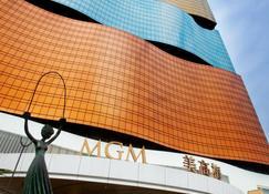 MGM Macau - Macau (Ma Cao)