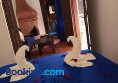 Riad Chakir Mogador - Essaouira - Phòng ngủ
