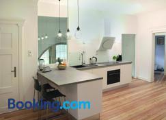 Auster-Appartements - Saarbrücken - Küche