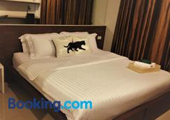 Bed by City Surawong-Patpong - Bangkok - Bedroom