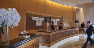 Mandarin Oriental, Washington D.C. - Washington - Front desk