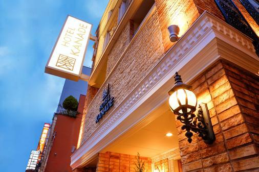 Hotel Kanade Osaka Shinsaibashi - Οσάκα - Κτίριο