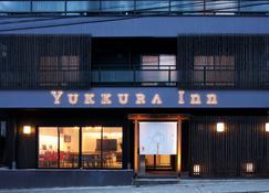 YUKKURA INN - Aizuwakamatsu - Building