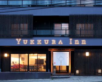 約庫拉旅館 - 會津若松 - 建築