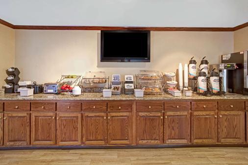 Baymont Inn & Suites Kennesaw - Kennesaw - Buffet