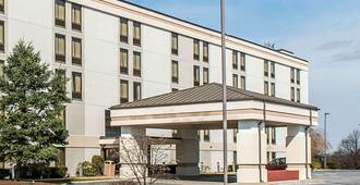 Quality Inn & Suites - Johnstown