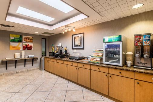 Quality Inn University - Lansing - Buffet