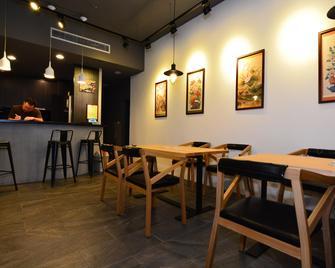 Guesthouse Ocean View - Shoufeng - Restaurant