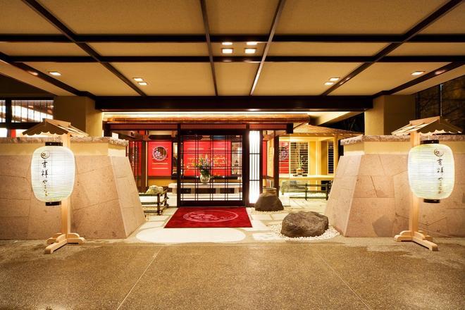 Kissho Yamanaka - Kaga - Edifício