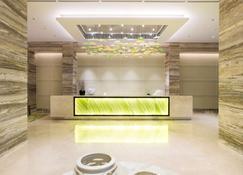 Belmont Hotel Manila - Pasay - Front desk