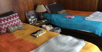 Women's Guest House Usumizi - Naha - Bedroom