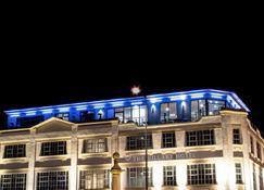 The Villare Hotel - Λέστερ - Κτίριο