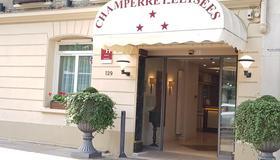 Hotel Champerret Elysees - Paris - Bygning
