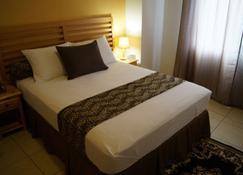 Hotel Otoch Balam (Bed & Breakfast) - Tegucigalpa - Soverom