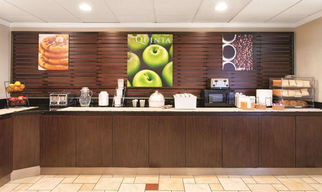 La Quinta Inn & Suites by Wyndham Miami Airport East - Miami - Buffet