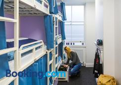Smart Russell Square Hostel - London - Bedroom