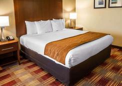 凱瑞華晟套房酒店 - 沙凡那 - 薩凡納 - 臥室